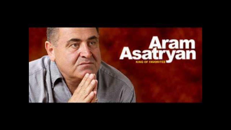 Aram Asatryan Ays Gisher