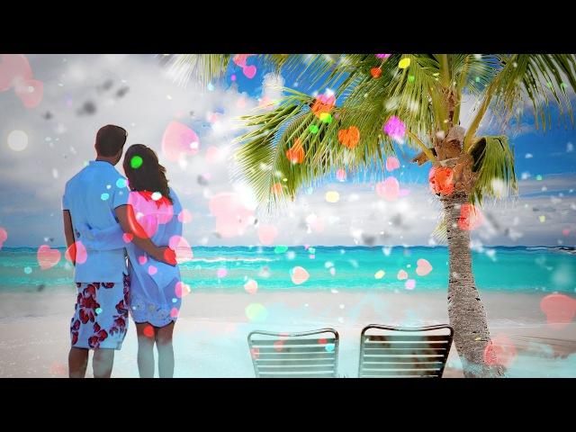 ПОЗДРАВЛЕНИЕ ЛЮБИМОМУ МУЖЧИНЕ! С Днем рождения, любимый! Красивая видео-открытка.