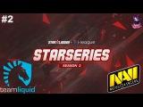 Liquid vs Na'Vi #2 | SL Ileague Season 3 Dota 2