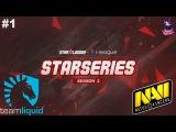 Liquid vs NaVi #1   SL Ileague Season 3 Dota 2
