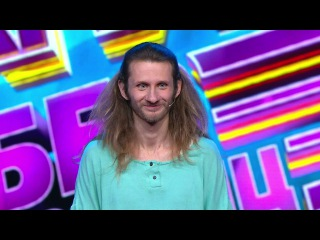 Comedy Баттл. Без границ - Нафанька (1 тур) 30.08.2013