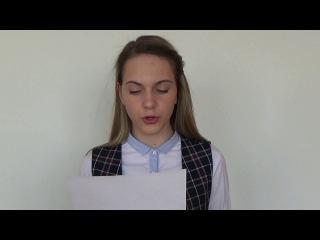 Анастасия Калиниченко Школа13 Новокуйбышевск