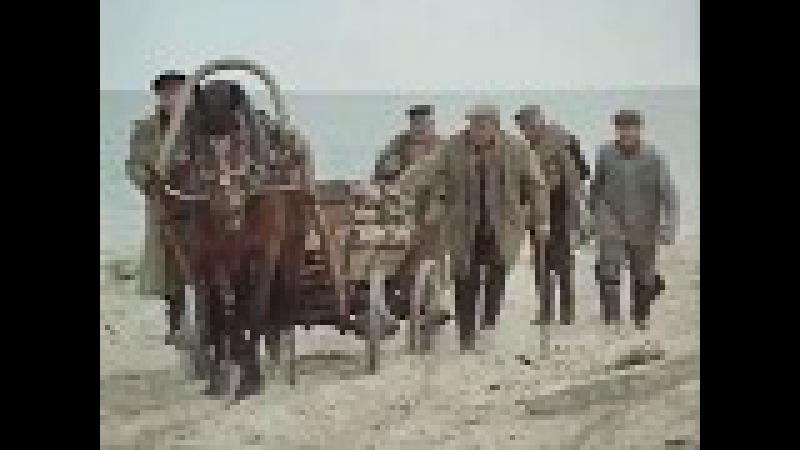 Долгая дорога в дюнах. 1 серия (1980). Драма, история | Фильмы. Золотая коллекция