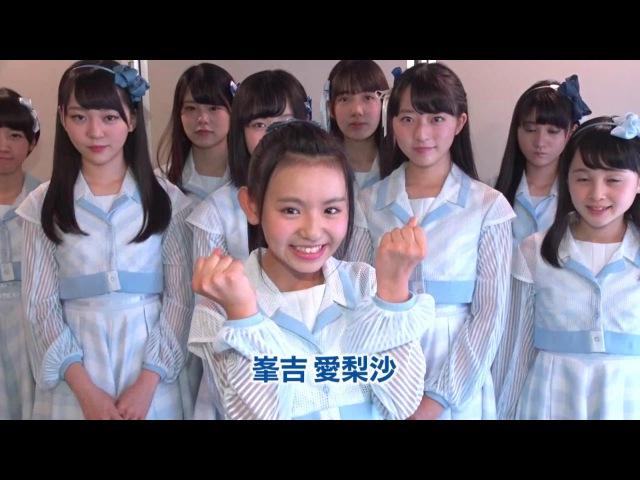 ミュージックバラエティH♪LINE LIVE みんなでトゥギャザー Vol.2 STU48