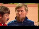 Чемпион по борьбе - Тесто под солнцем - Уральские Пельмени