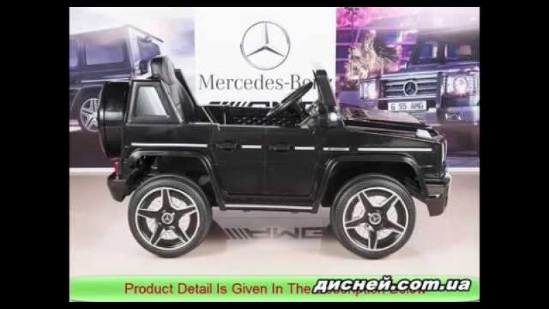 Детский электромобиль T-7911 Mercedes G63 AMG BLACK джип, черный - дисней.com.ua