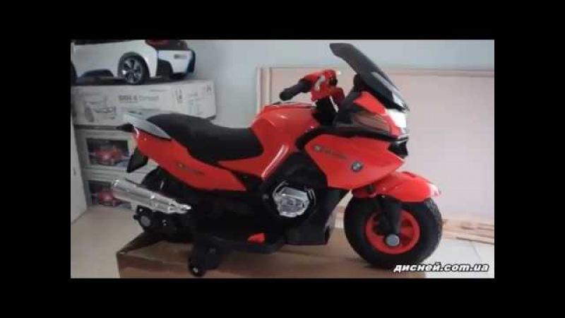Детский электромобиль T-726 BLACK мотоцикл, BMW, черный - дисней.com.ua