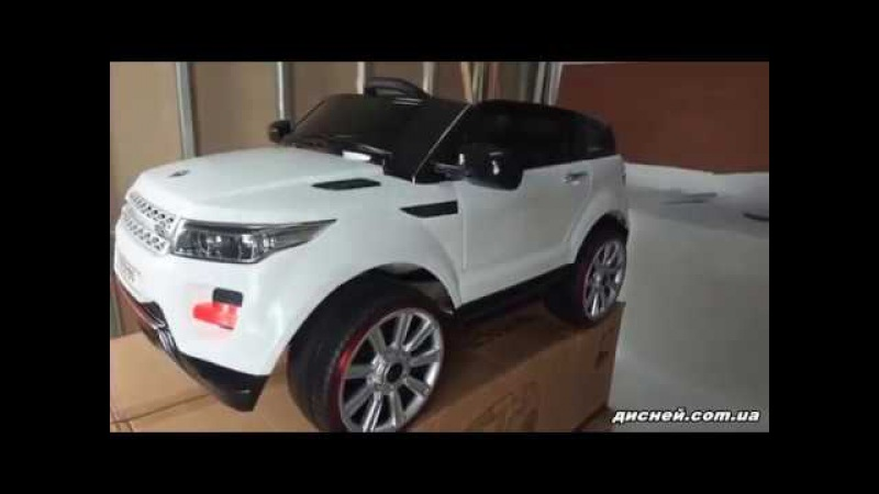Детский электромобиль T-783 WHITE джип, Land Rover, белый - дисней.com.ua