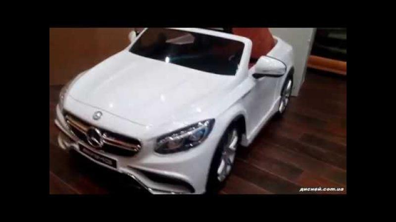 Детский электромобиль T-799 Mercedes S63 AMG WHITE, белый - дисней.com.ua
