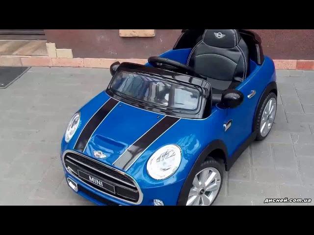 Детский электромобиль T-7910 Mini BLUE, Mini Cooper, синий - дисней.com.ua