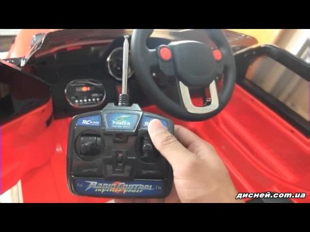 Детский электромобиль T-783 RED джип, Land Rover, красный - дисней.com.ua