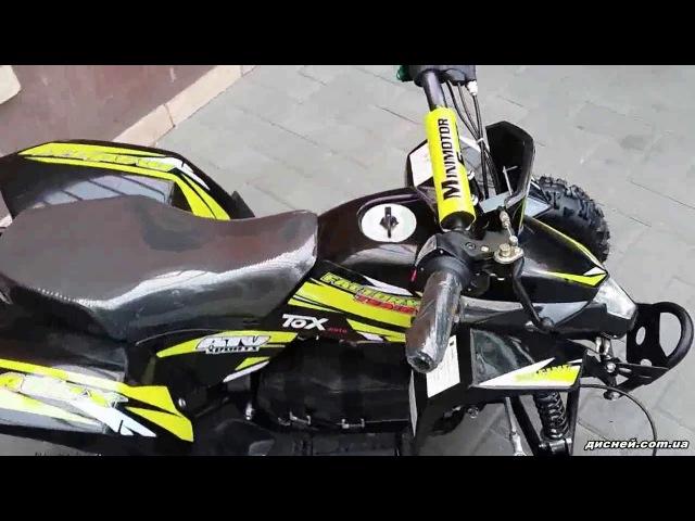 Детский квадроцикл HB-EATV 800K-3, на аккумуляторе, красный - дисней.com.ua