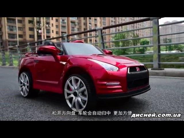 Детский электромобиль T-797 Nissan GT-R BLACK, черный - дисней.com.ua