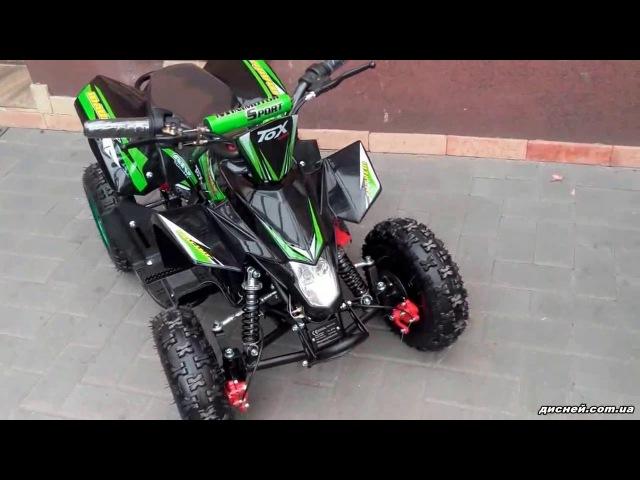Детский квадроцикл HB-EATV 800K-5, на аккумуляторе, зеленый - дисней.com.ua