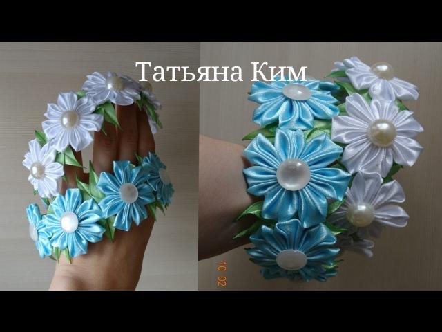 Интересный Лепесток Канзаши/Ободок Канзаши/Interesting petal kanzashi / Headband kanzashi