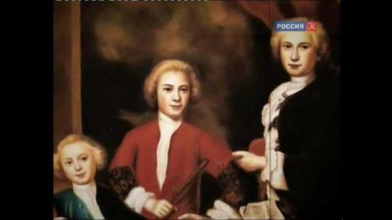 Anna Magdalena Bach -Анна Магдалена Бах - Абсолютный слух - Absolute pitch