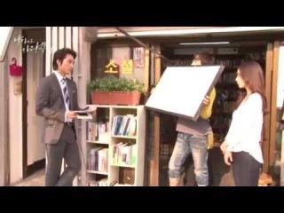 Song Seung Heon [When A Man Loves] Making Final (6.7.2013)