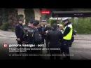 Участники мотомарша на Берлин приехали в столицу Венгрии
