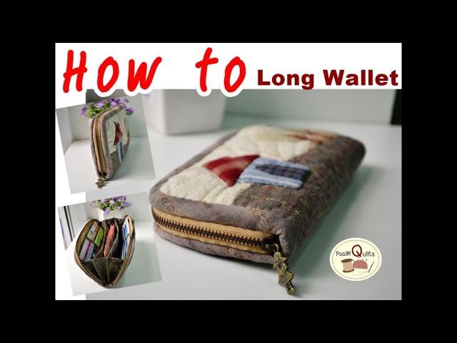 How to Long Wallet (กระเป๋าสตางค์ใบยาว) Handmade