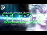 TELEPORT TELEPATHY TELEKINESIS Vibration of the Fifth Dimension