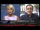 Рудык: любители Путина в Украине должны платить за свою любовь в бюджет. Большой эфир 16.05.17