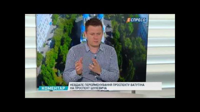 Казанський Усі проросійські активісти Донбасу нині живуть у Києві