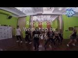 Reggaeton Workshop by REGLA | Russian Reggaeton Winter 2016 [vk.com/reggaetondhqtwerk]