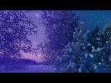 Руди Шнайдер, Наталия Власова - Падает снег