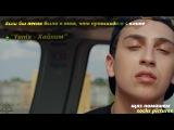Если бы песня была о том, что происходит в клипе(Yanix - Хайпим)