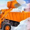 """Уборка снега в Тюмени """"СнегаНет"""""""