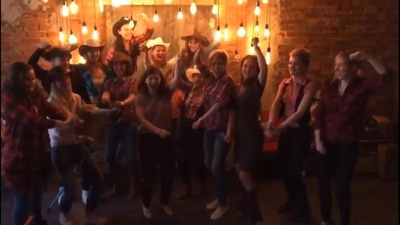 12 мая 2017 Вечеринка в стиле Даллас!
