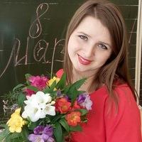 Tanya Razovskaya