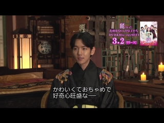 170228 `Scarlet Heart: Ryeo` Cast Interview @ EXO's Baekhyun