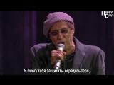 Adriano Celentano feat Gianni Morandi – Ti penso e cambia il mondo (рус.саб)