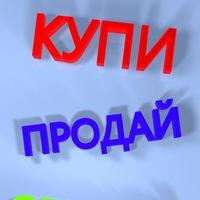 torg_don
