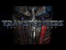 Трансформеры: Последний рыцарь  Transformers: The Last Knight