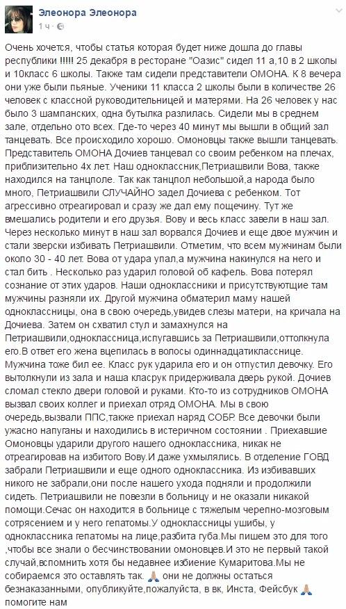 Новости в санкт петербурге смотреть онлайн