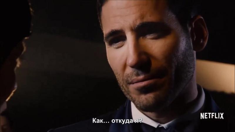 Восьмое чувство - 2 сезон - (2017 г) - Русский Трейлер