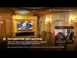 Железные дороги Украины получили новые вагоны