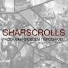CHARSCROLLS
