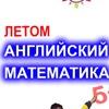 школа ПоZитиВ на Камчатке