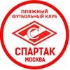 Пляжный футбольный клуб «Спартак» Москва