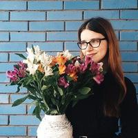 Екатерина Хрищатая
