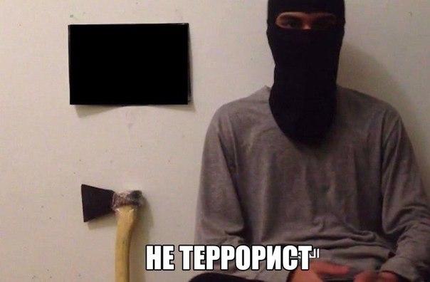 2017-ый год в России