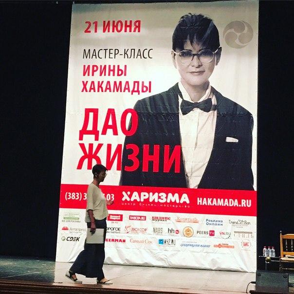 Ирина хакамада дао жизни скачать pdf