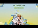 [РУС.СУБ + КИРИЛЛИЗАЦИЯ] NCT 127 -  Running 2 U