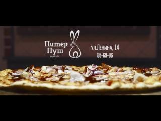 Промо ролик пиццерия Питер Пуш_02.2017