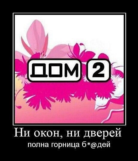 https://pp.userapi.com/c638223/v638223394/3c595/jqxYW-REn8A.jpg