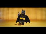 Лего Фильм: Бэтмен / The Lego Batman Movie. 2016 Трейлер/Trailer #1