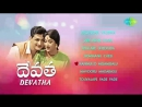 Devata 1964 Telugu Movie Songs Audio Jukebox NTR, Savitri S. P. Kodandapani